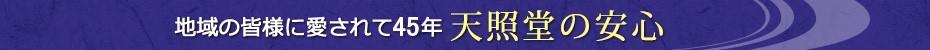 index02_title1
